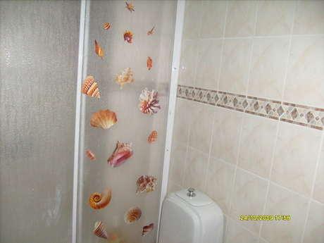 Banyoya da sticker