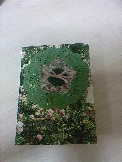 Sevgili Banuca'dan gelen kartpostalım