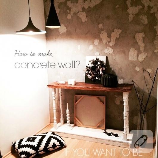 brut-beton-nasil-yapilir-kendin-yap-duvar-boyama-ornekleri-1