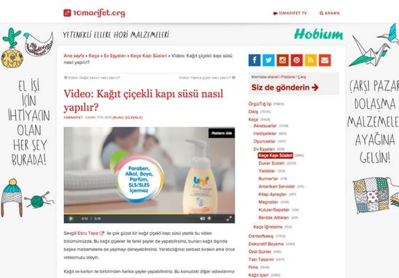 unibaby-video-preroll