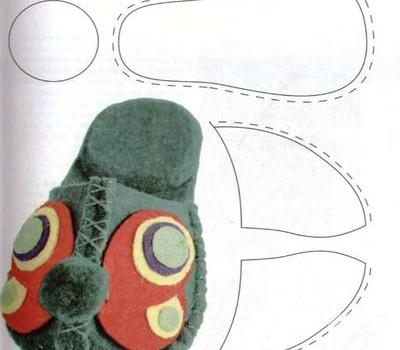 Sayfa 28 43 Ayakkabi Yenileme Isleri Ve Anlatimlari Burada