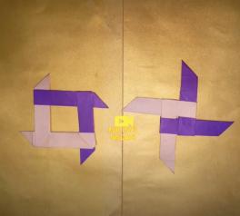 Video: Origami Ninja yıldızı yapımı